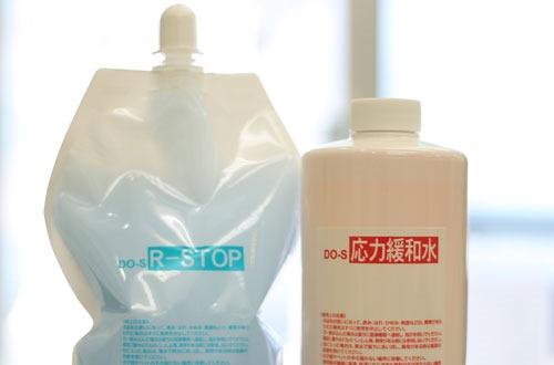 R-STOPと応力緩和水