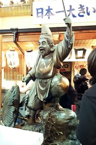 日本一大きいえびす像