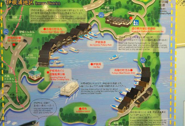 伊根の町の地図