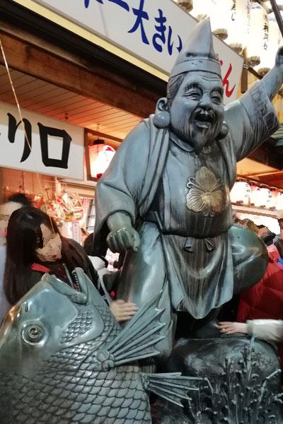 布施戎の日本一大きい戎様