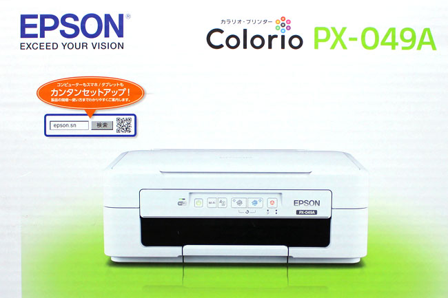 EPSON PX-049X プリンター