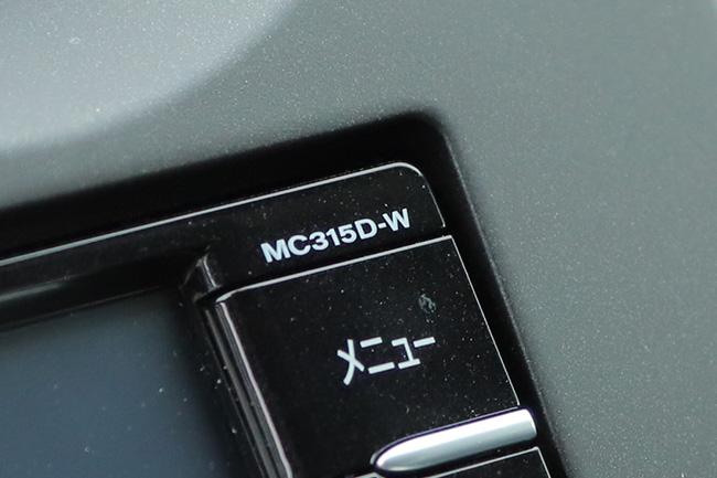 MC315D-W