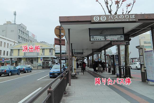 奈良交通近鉄奈良駅バス停
