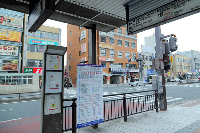 奈良交通の営業所とバス停