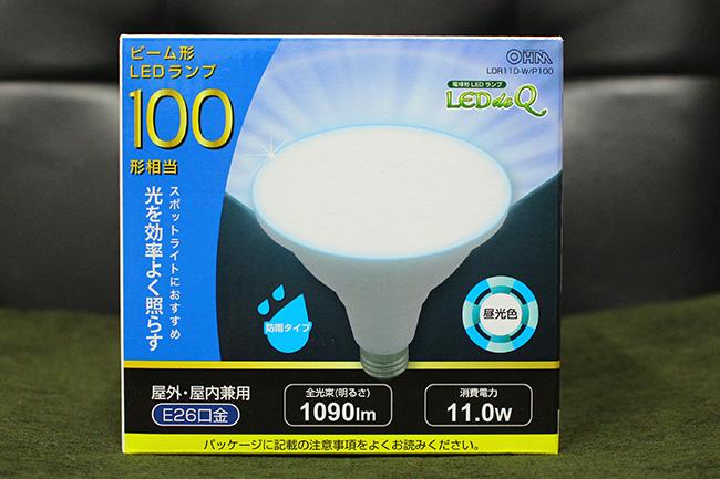 OHM電気の LED電球ビームランプ LDR11D-W/P100